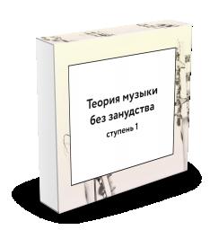 3D обложка